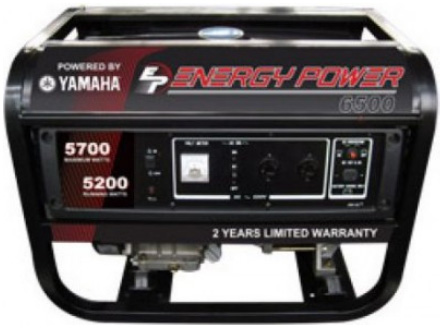 Energy Power 6500